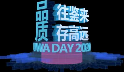 UWA DAY 宣传LOGO